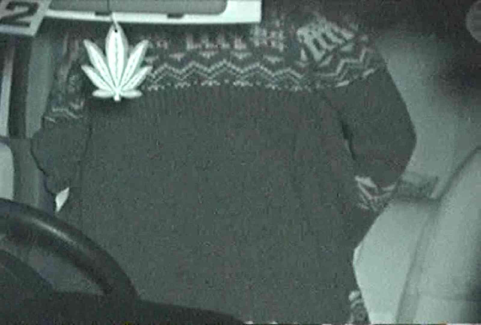 充血監督の深夜の運動会Vol.56 エッチなセックス | フェラ最高  103画像 49