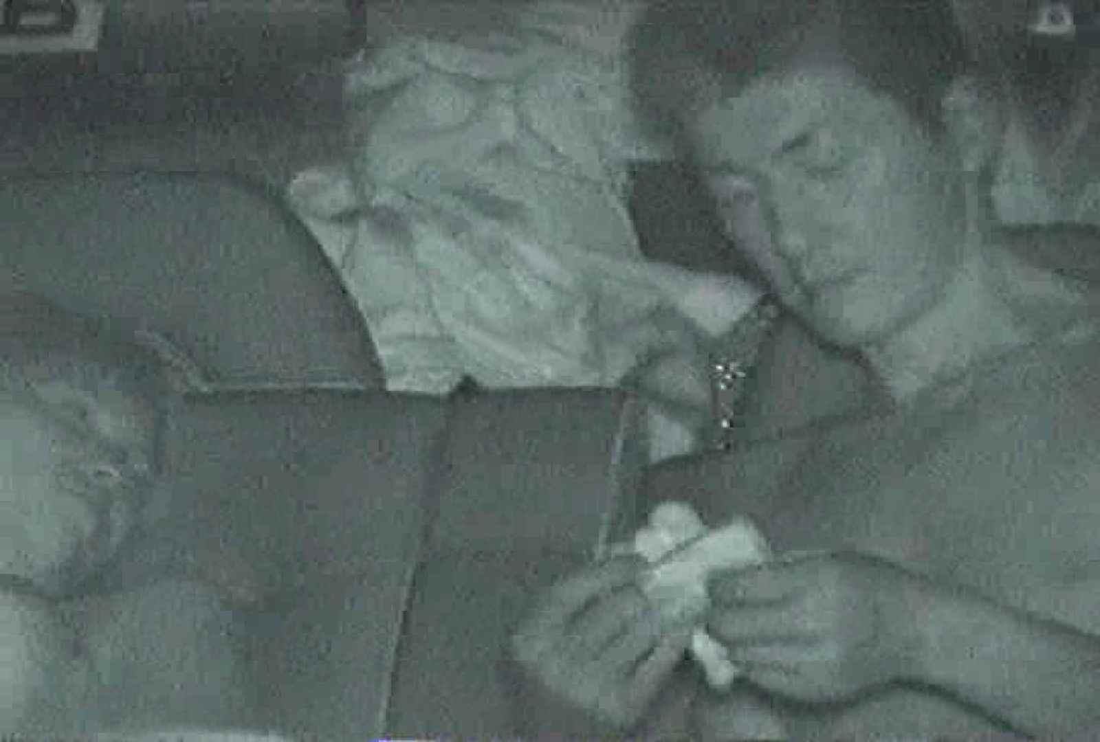 充血監督の深夜の運動会Vol.61 エロティックなOL オマンコ動画キャプチャ 102画像 46