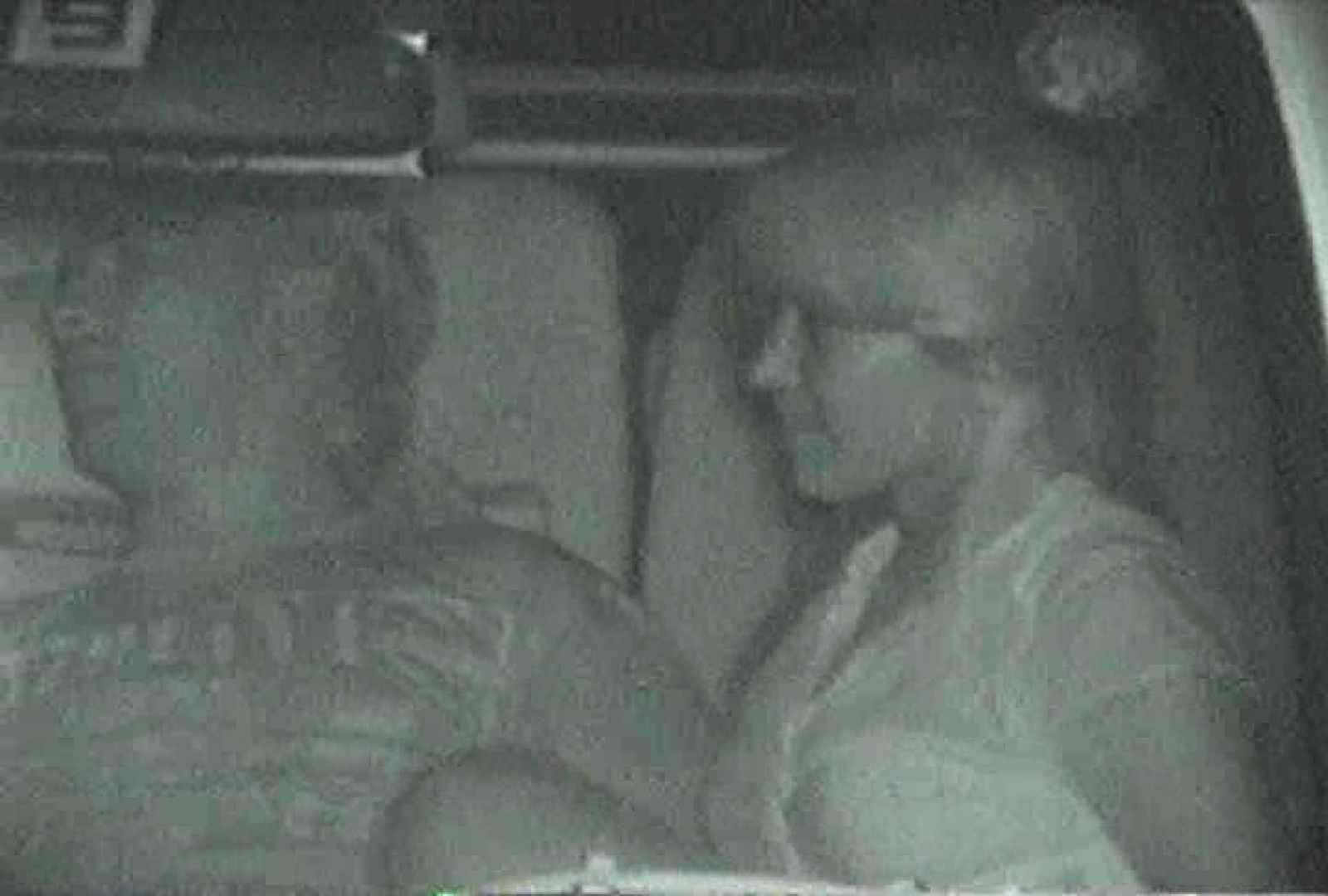 充血監督の深夜の運動会Vol.62 エッチなセックス オメコ無修正動画無料 77画像 23