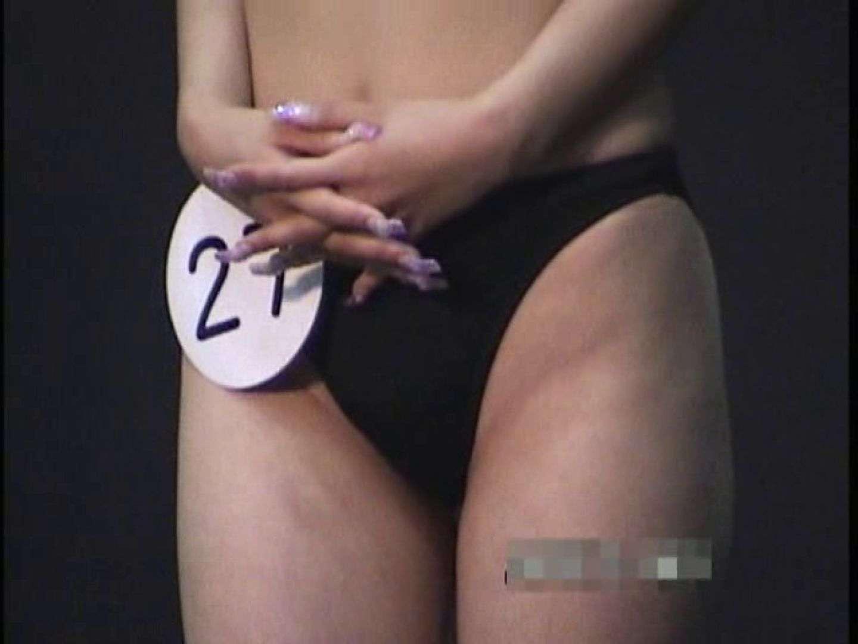 ミスコン極秘潜入撮影Vol.2 美女のヌード 盗み撮り動画 85画像 81