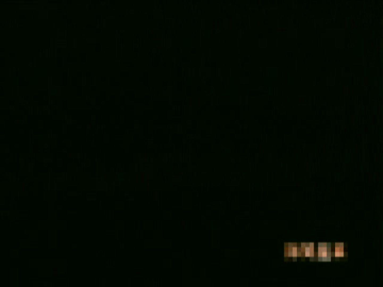 盗撮! スキマ小僧Vol.1 エロすぎオナニー アダルト動画キャプチャ 88画像 3