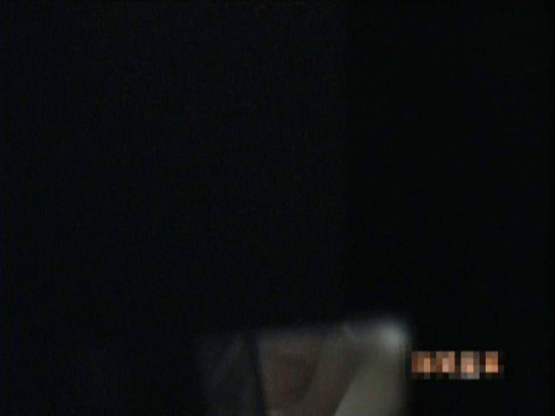 盗撮! スキマ小僧Vol.1 エロすぎオナニー アダルト動画キャプチャ 88画像 38