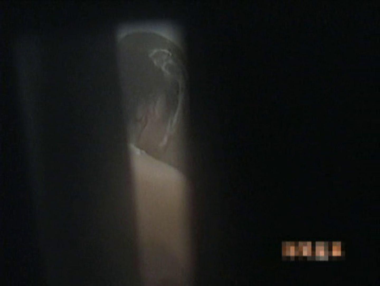 盗撮! スキマ小僧Vol.1 エロすぎオナニー アダルト動画キャプチャ 88画像 48