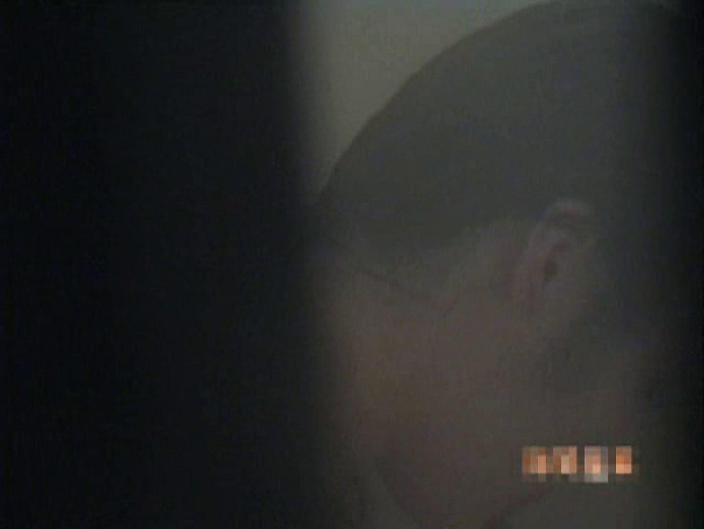 盗撮! スキマ小僧Vol.1 プライベート   エロティックなOL  88画像 51