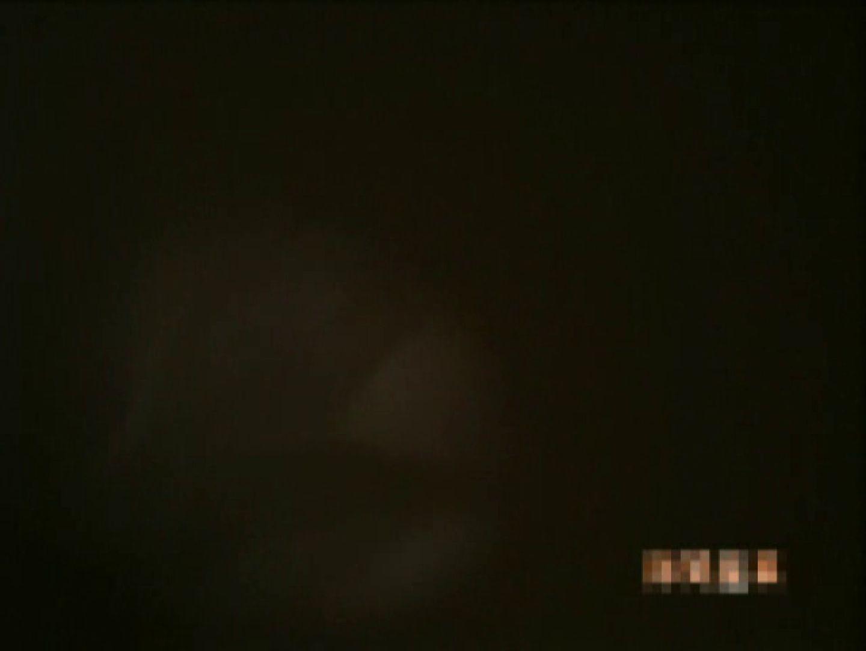 盗撮! スキマ小僧Vol.2 覗き | エロすぎオナニー  93画像 16
