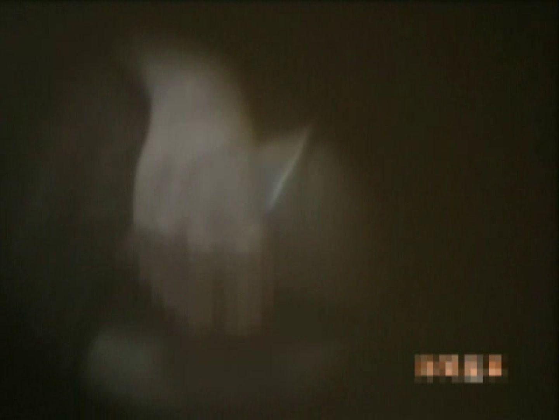 盗撮! スキマ小僧Vol.2 覗き | エロすぎオナニー  93画像 26