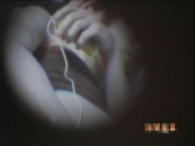 盗撮! スキマ小僧Vol.2 盗撮特集 アダルト動画キャプチャ 93画像 28