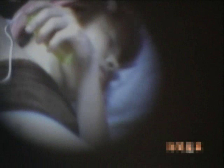 盗撮! スキマ小僧Vol.2 エロティックなOL アダルト動画キャプチャ 93画像 32