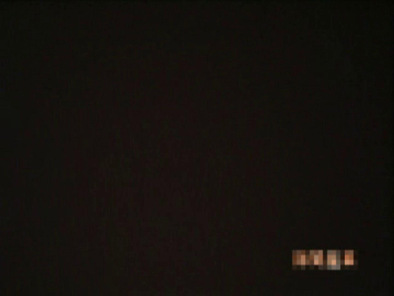 盗撮! スキマ小僧Vol.2 プライベート オマンコ動画キャプチャ 93画像 34