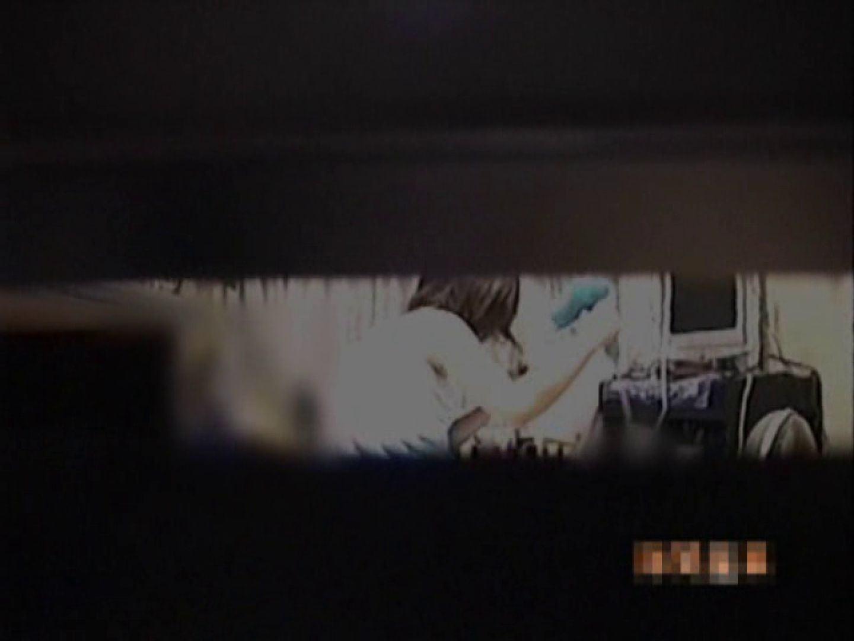 盗撮! スキマ小僧Vol.2 プライベート オマンコ動画キャプチャ 93画像 64