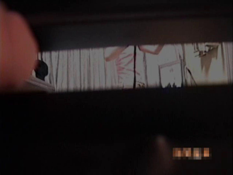 盗撮! スキマ小僧Vol.2 覗き   エロすぎオナニー  93画像 86