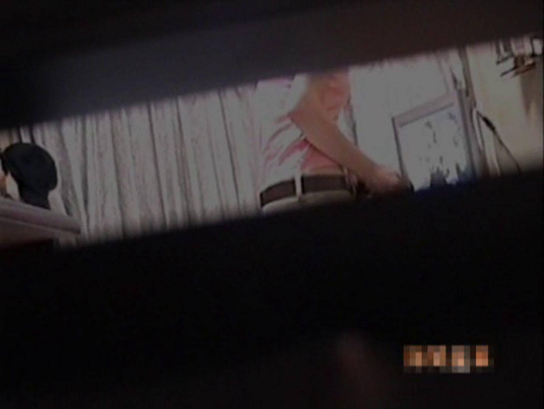 盗撮! スキマ小僧Vol.2 エロティックなOL アダルト動画キャプチャ 93画像 87