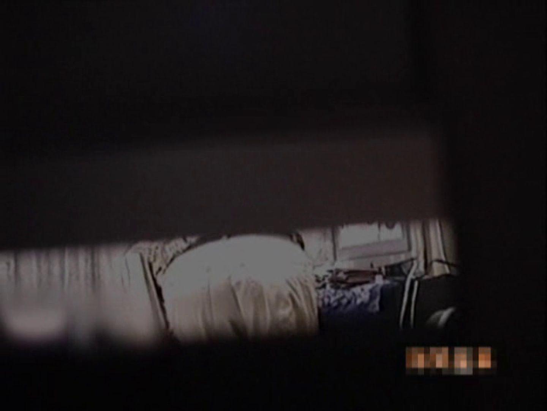 盗撮! スキマ小僧Vol.2 プライベート オマンコ動画キャプチャ 93画像 89