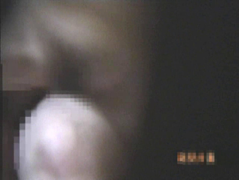 盗撮! スキマ小僧Vol.5 盗撮特集 | エロティックなOL  97画像 25