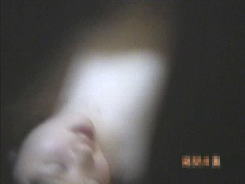 盗撮! スキマ小僧Vol.5 プライベート エロ画像 97画像 33