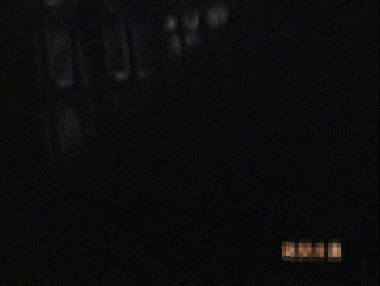 盗撮! スキマ小僧Vol.5 盗撮特集 | エロティックなOL  97画像 79
