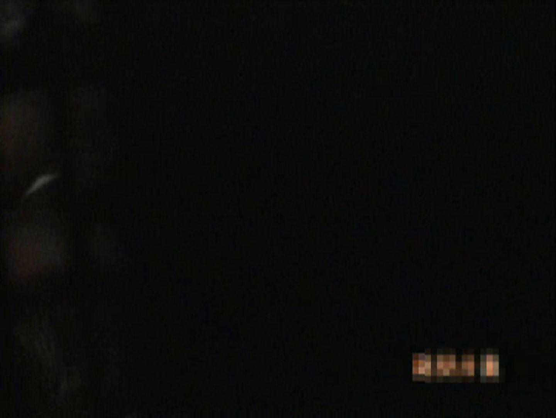 盗撮! スキマ小僧Vol.5 プライベート エロ画像 97画像 87
