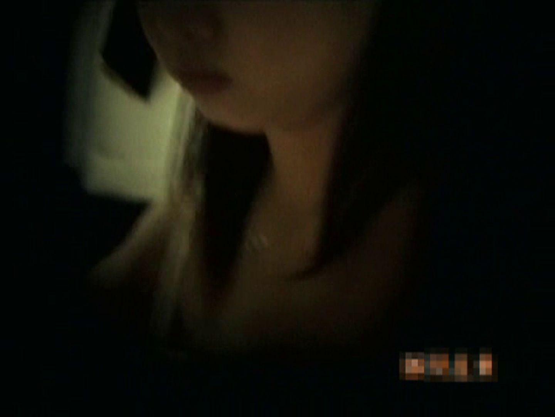 盗撮! スキマ小僧Vol.9 プライベート AV無料動画キャプチャ 84画像 3