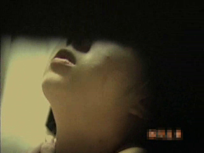 盗撮! スキマ小僧Vol.9 エロすぎオナニー 盗み撮り動画 84画像 24