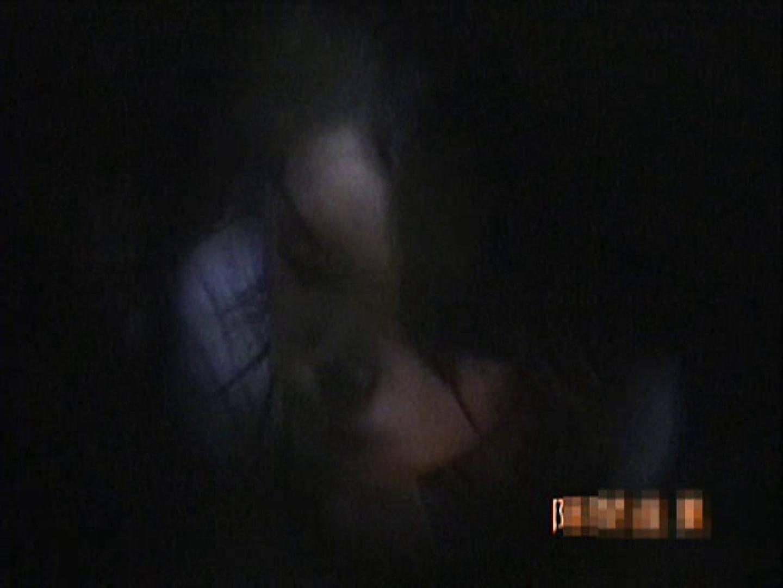 盗撮! スキマ小僧Vol.9 プライベート AV無料動画キャプチャ 84画像 58