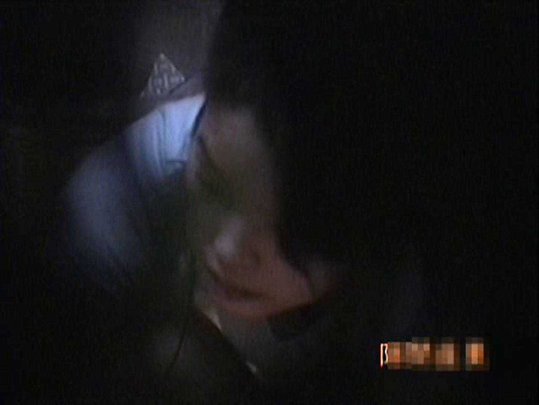 盗撮! スキマ小僧Vol.9 エロすぎオナニー 盗み撮り動画 84画像 59