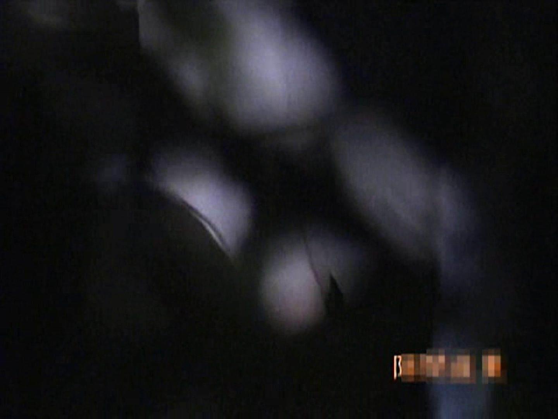 盗撮! スキマ小僧Vol.9 エロすぎオナニー 盗み撮り動画 84画像 64