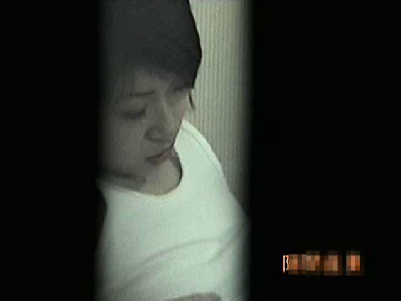 盗撮! スキマ小僧Vol.9 盗撮特集 AV無料動画キャプチャ 84画像 77
