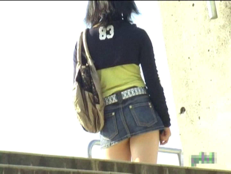 街行くギャルのパンツ事情!!Vol.3 チラ アダルト動画キャプチャ 57画像 47