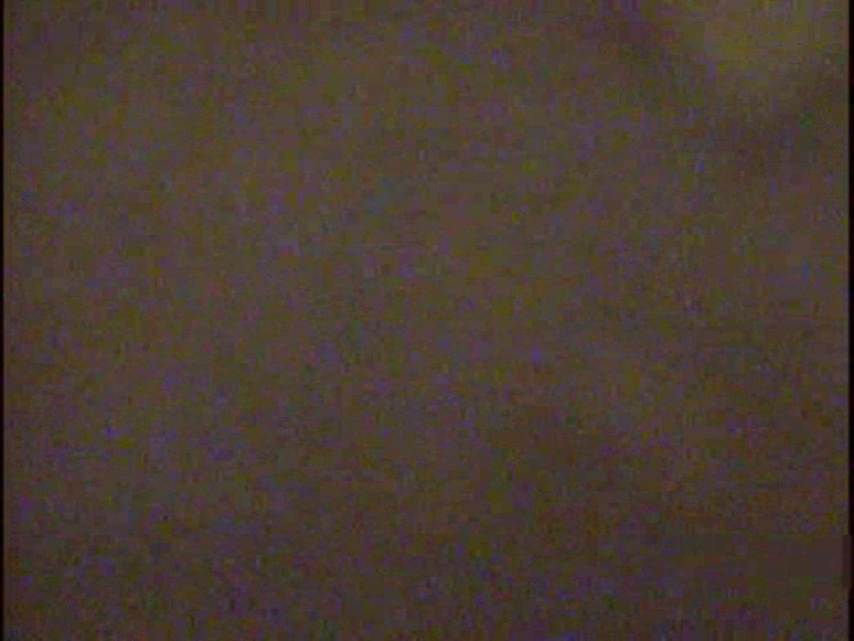 ギャル友みんなで入浴中!Vol.1 女子風呂盗撮  84画像 15
