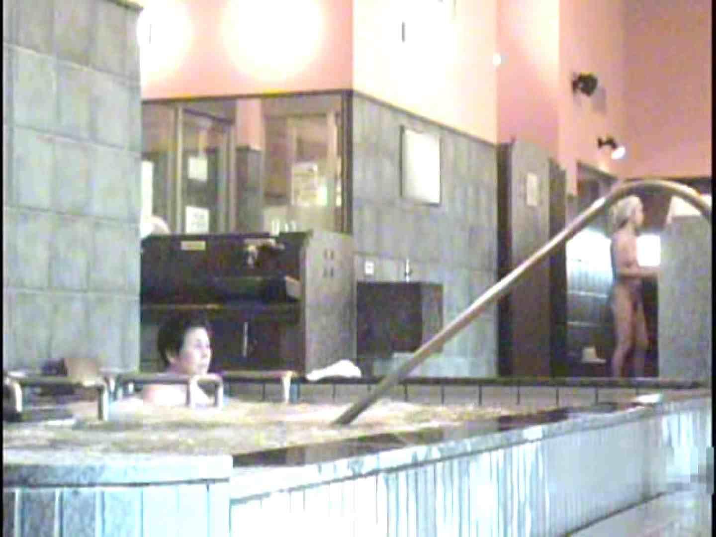 ギャル友みんなで入浴中!Vol.1 女子風呂盗撮 | ギャルのエロ動画  84画像 19