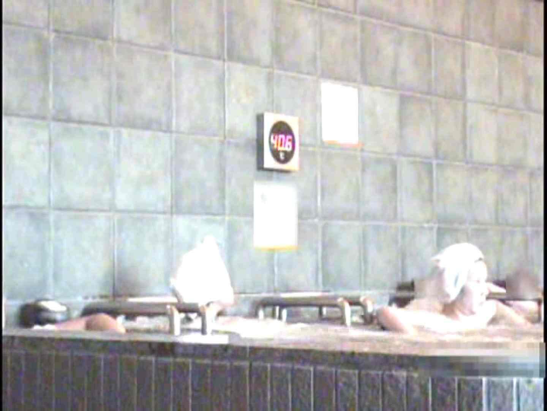 ギャル友みんなで入浴中!Vol.1 女子風呂盗撮  84画像 21