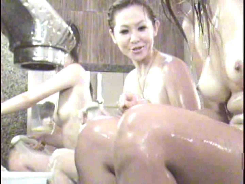 ギャル友みんなで入浴中!Vol.3 巨乳   ギャルのエロ動画  100画像 61