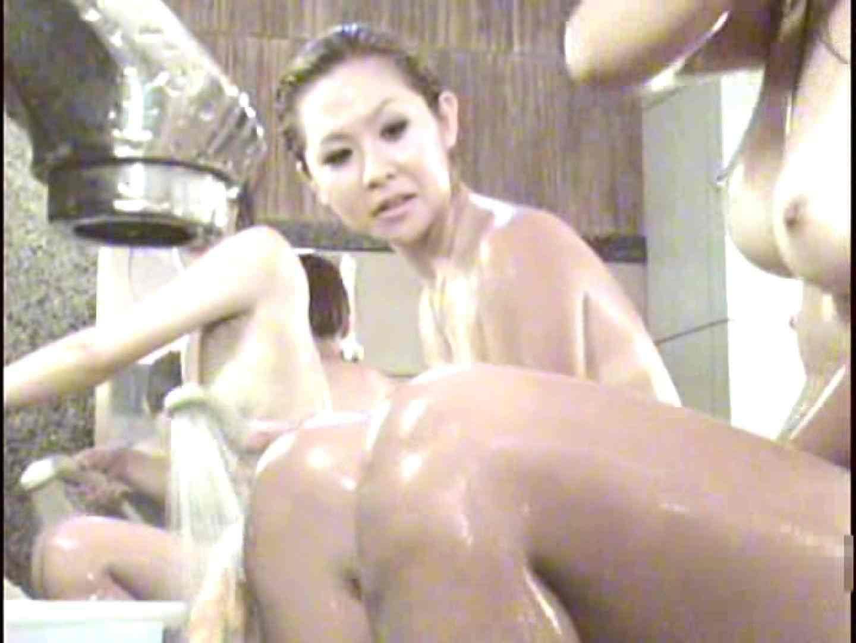 ギャル友みんなで入浴中!Vol.3 エロティックなOL ぱこり動画紹介 100画像 62