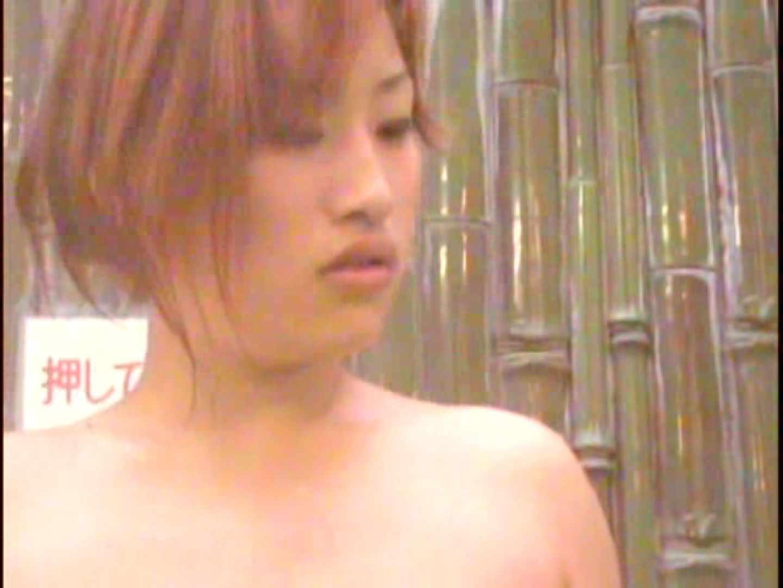 ギャル友みんなで入浴中!Vol.7 オマンコ スケベ動画紹介 94画像 11