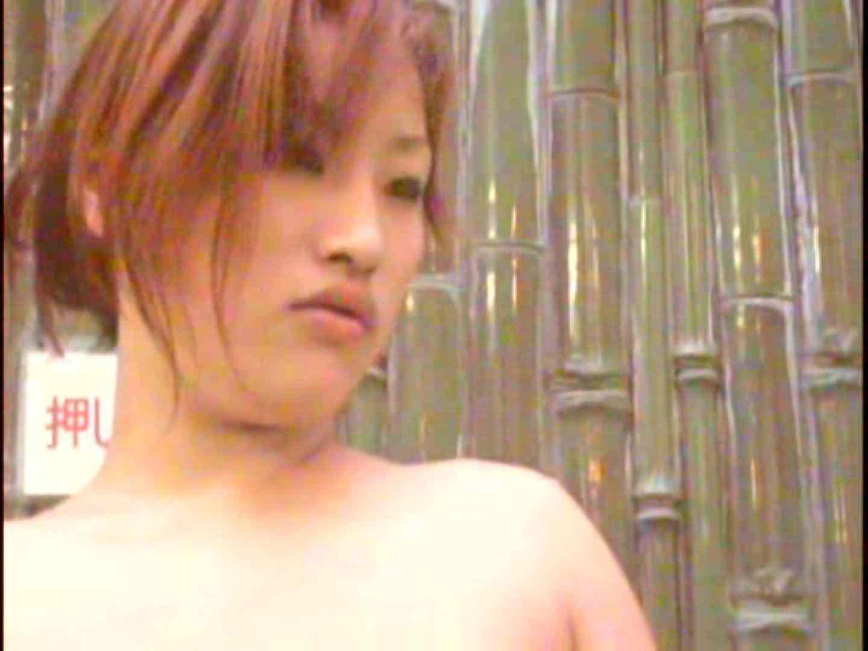 ギャル友みんなで入浴中!Vol.7 ギャルのエロ動画  94画像 12