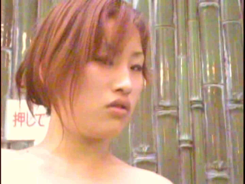 ギャル友みんなで入浴中!Vol.7 ギャルのエロ動画 | マンコ  94画像 13