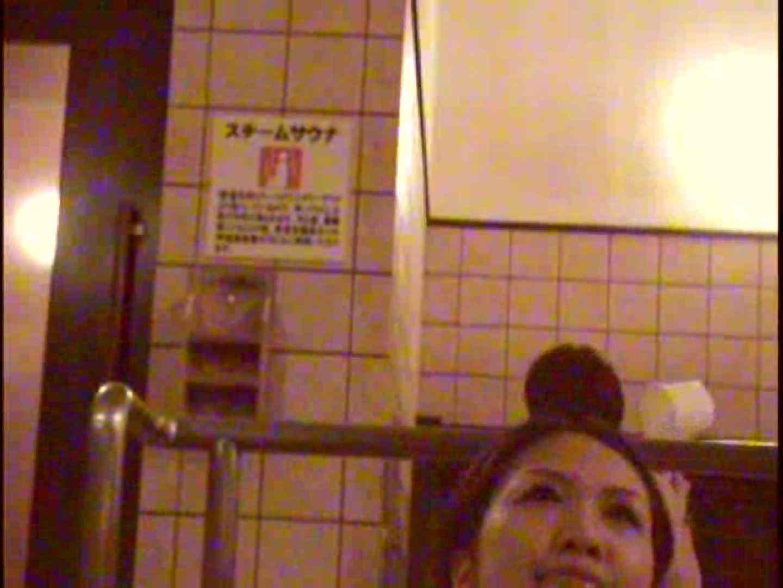 ギャル友みんなで入浴中!Vol.7 ギャルのエロ動画 | マンコ  94画像 49
