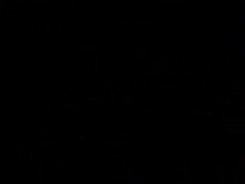 ギャル友みんなで入浴中!Vol.7 女子風呂盗撮 ワレメ動画紹介 94画像 75