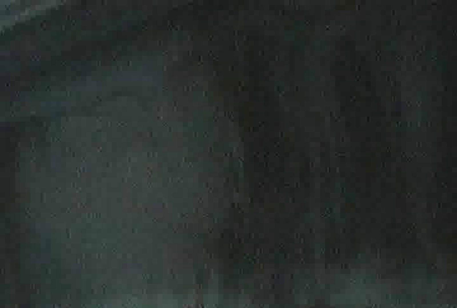 充血監督の深夜の運動会Vol.73 エロティックなOL  86画像 24