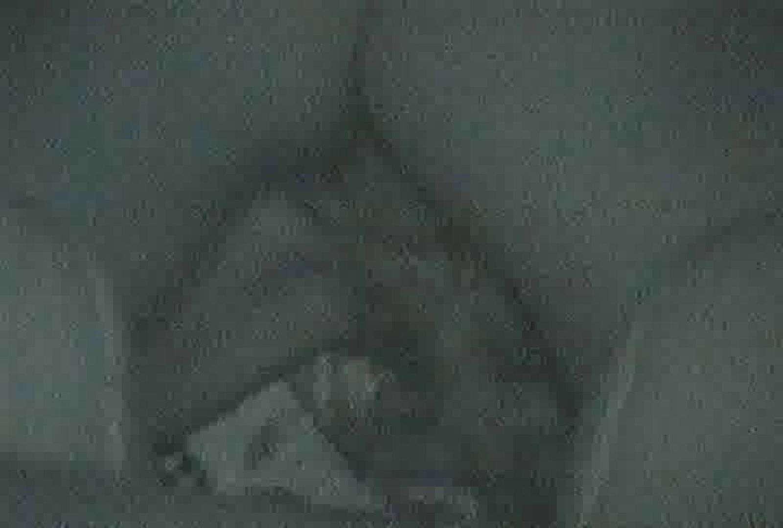 充血監督の深夜の運動会Vol.73 エロティックなOL   エッチなセックス  86画像 34