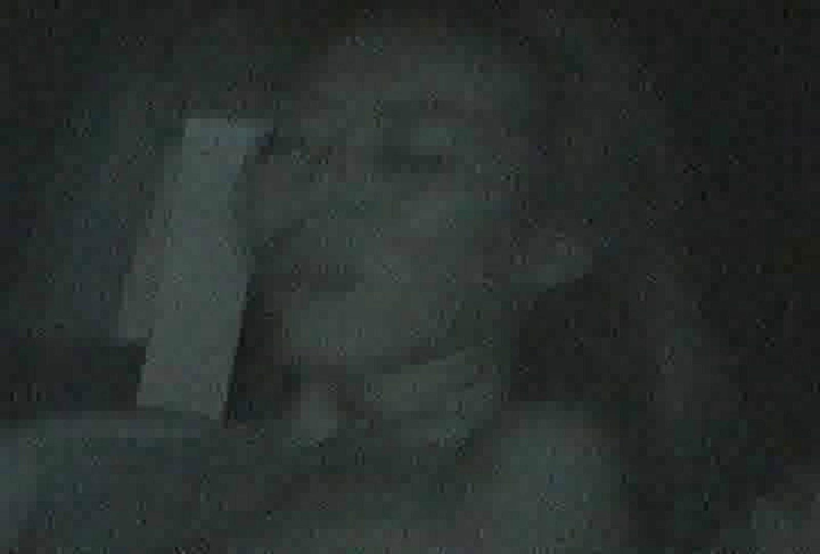 充血監督の深夜の運動会Vol.73 エロティックなOL   エッチなセックス  86画像 85