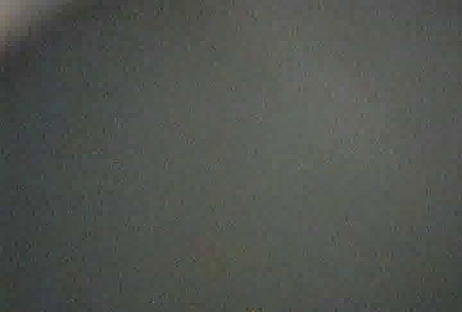 充血監督の深夜の運動会Vol.76 おまんこ無修正 オマンコ動画キャプチャ 84画像 19
