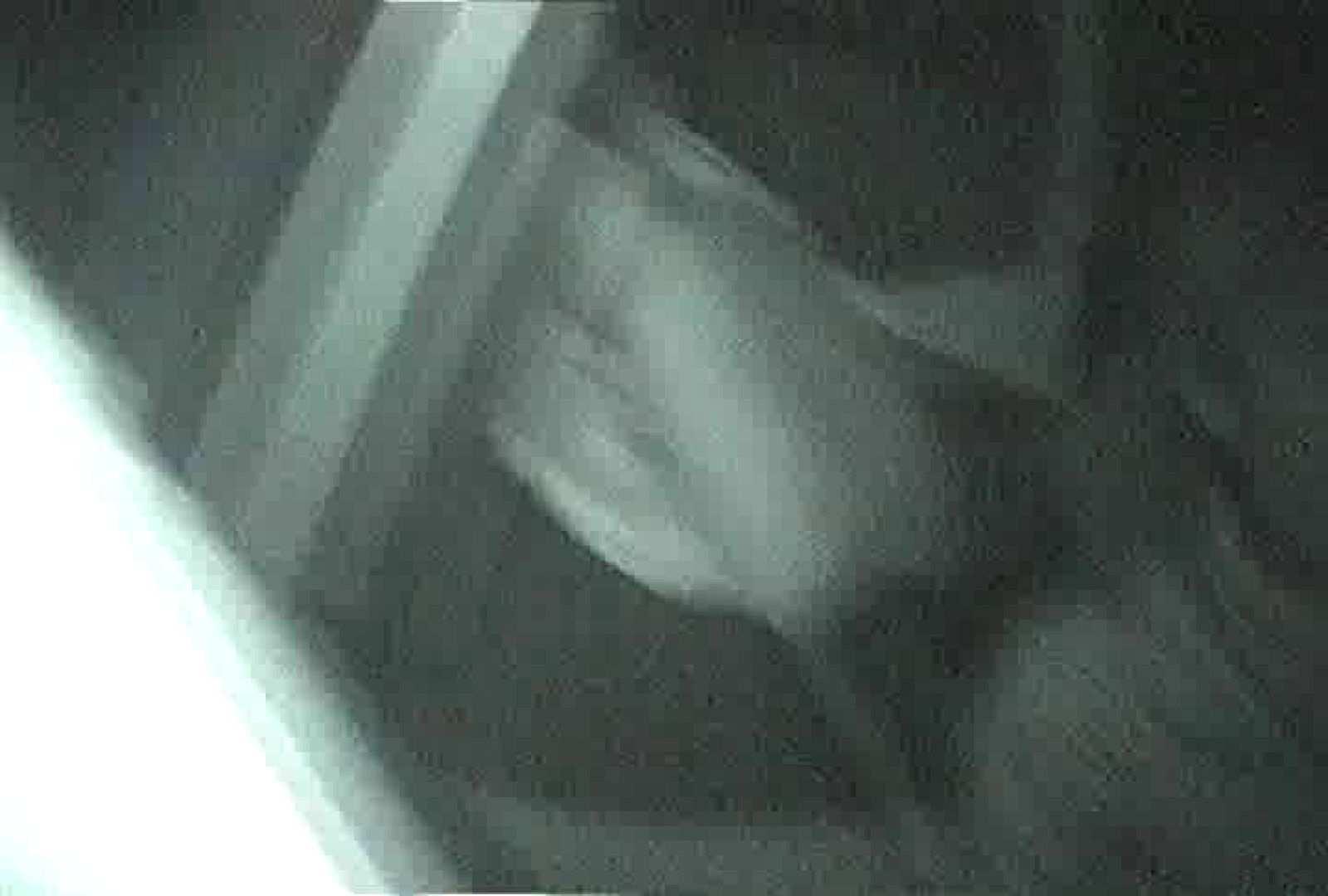 充血監督の深夜の運動会Vol.76 おまんこ無修正 オマンコ動画キャプチャ 84画像 31