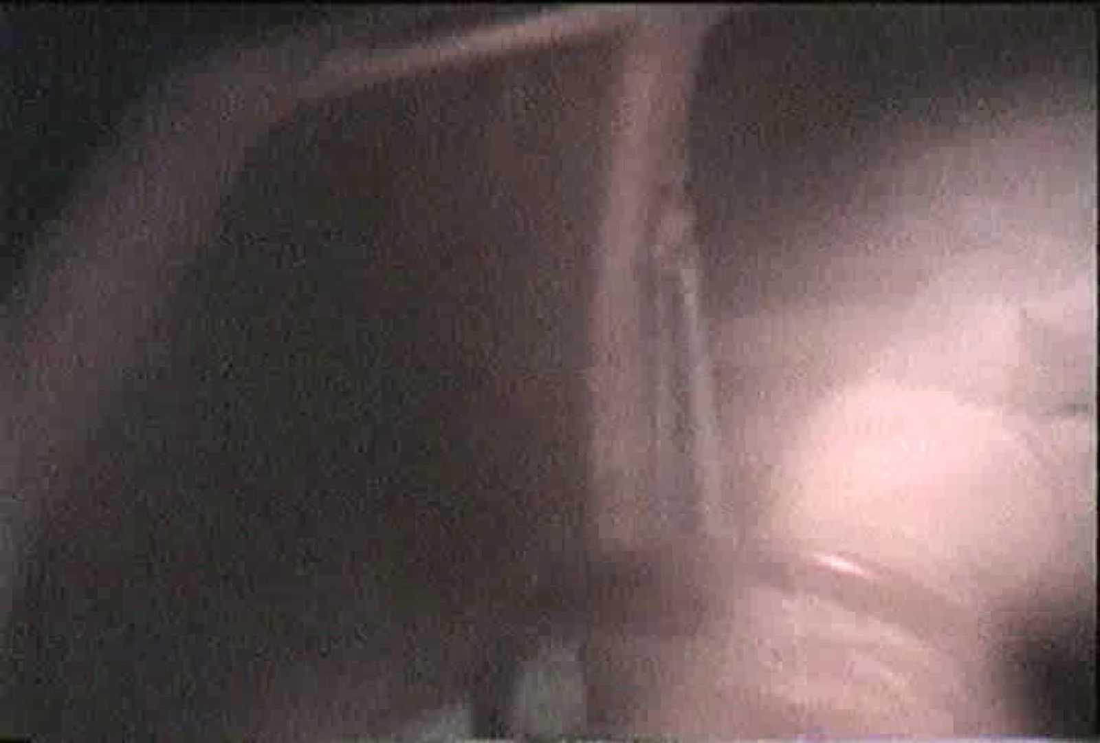 充血監督の深夜の運動会Vol.80 エロティックなOL おめこ無修正画像 85画像 32