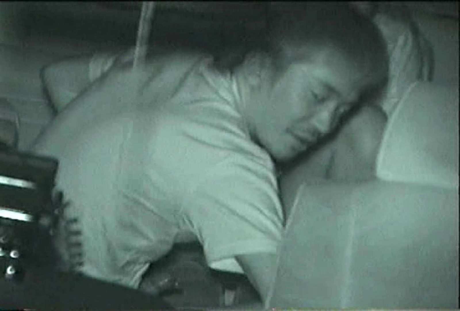 充血監督の深夜の運動会Vol.80 ギャルのエロ動画  85画像 36