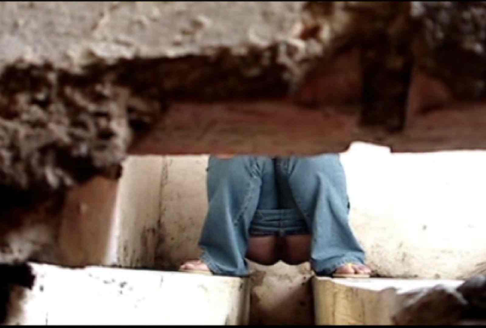 洗面所で暗躍する撮師たちの潜入記Vol.4 洗面所はめどり 盗撮画像 104画像 63