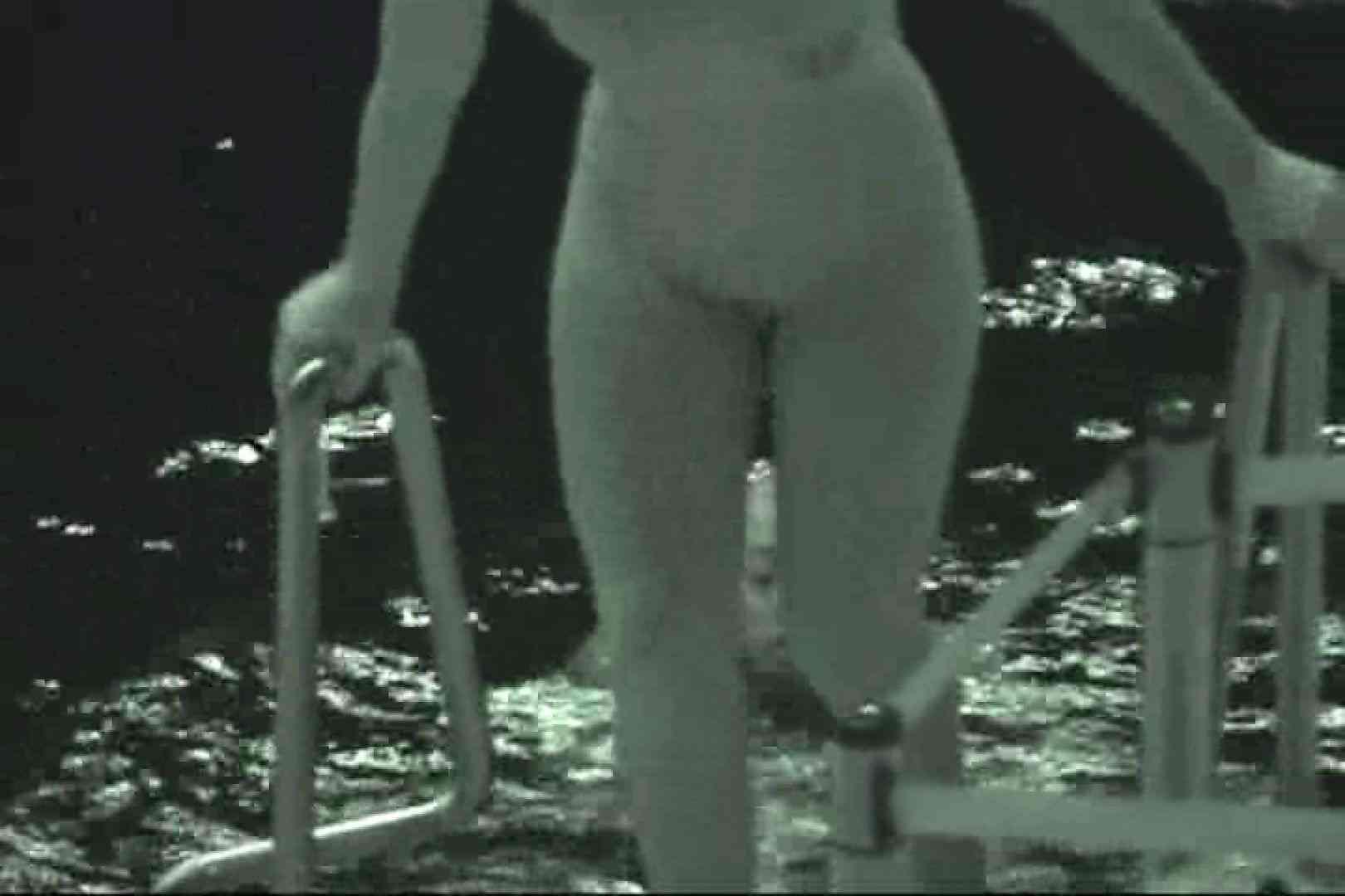 メダリスト達はみんなボーボーVol.4 潜入   乳首  74画像 8