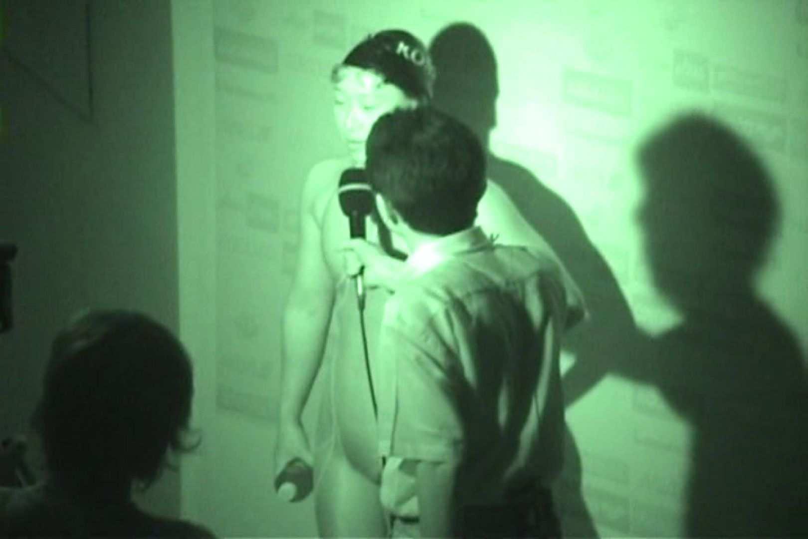 メダリスト達はみんなボーボーVol.4 赤外線 オマンコ動画キャプチャ 74画像 40