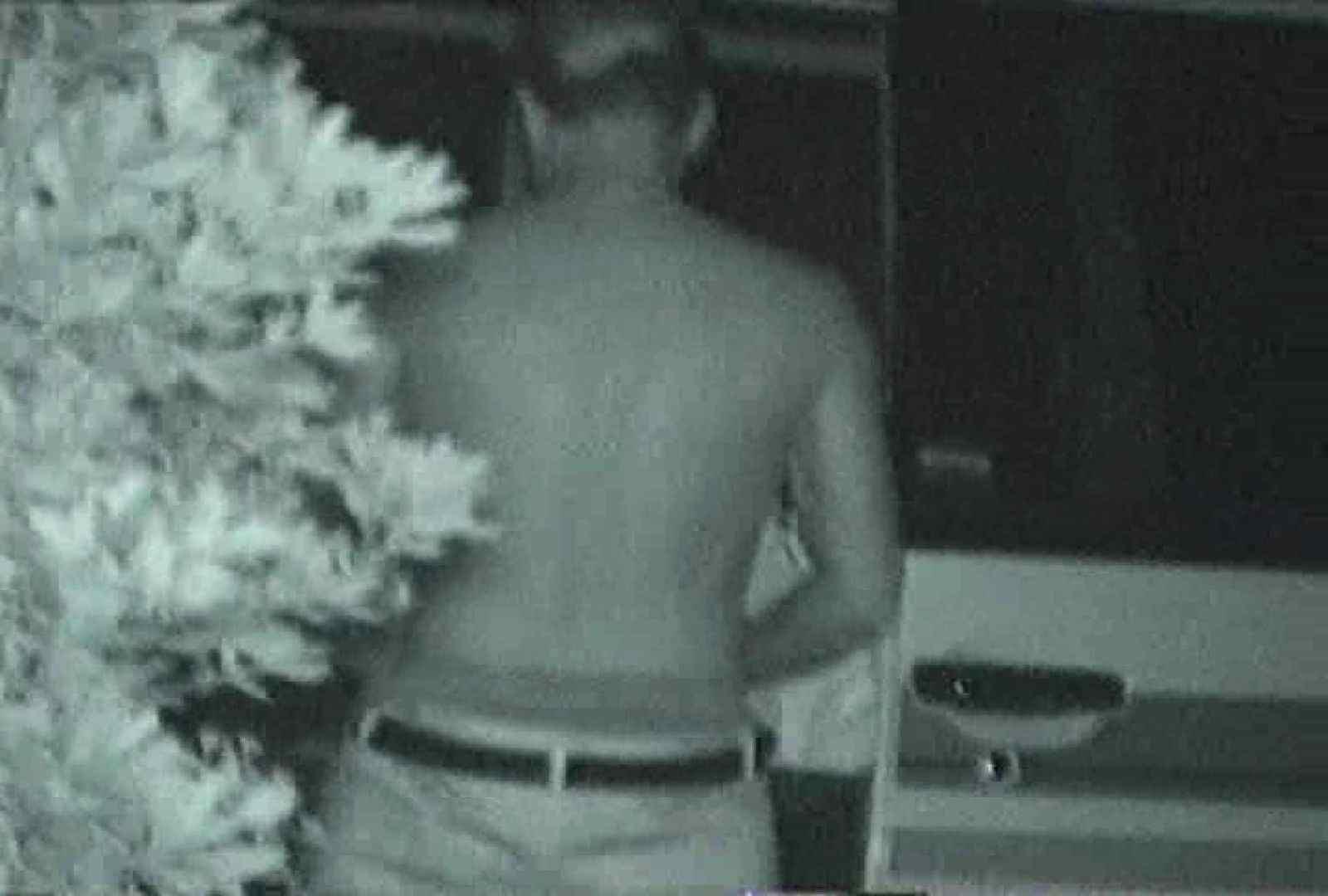 充血監督の深夜の運動会Vol.85 エッチなセックス | 車の中のカップル  100画像 79