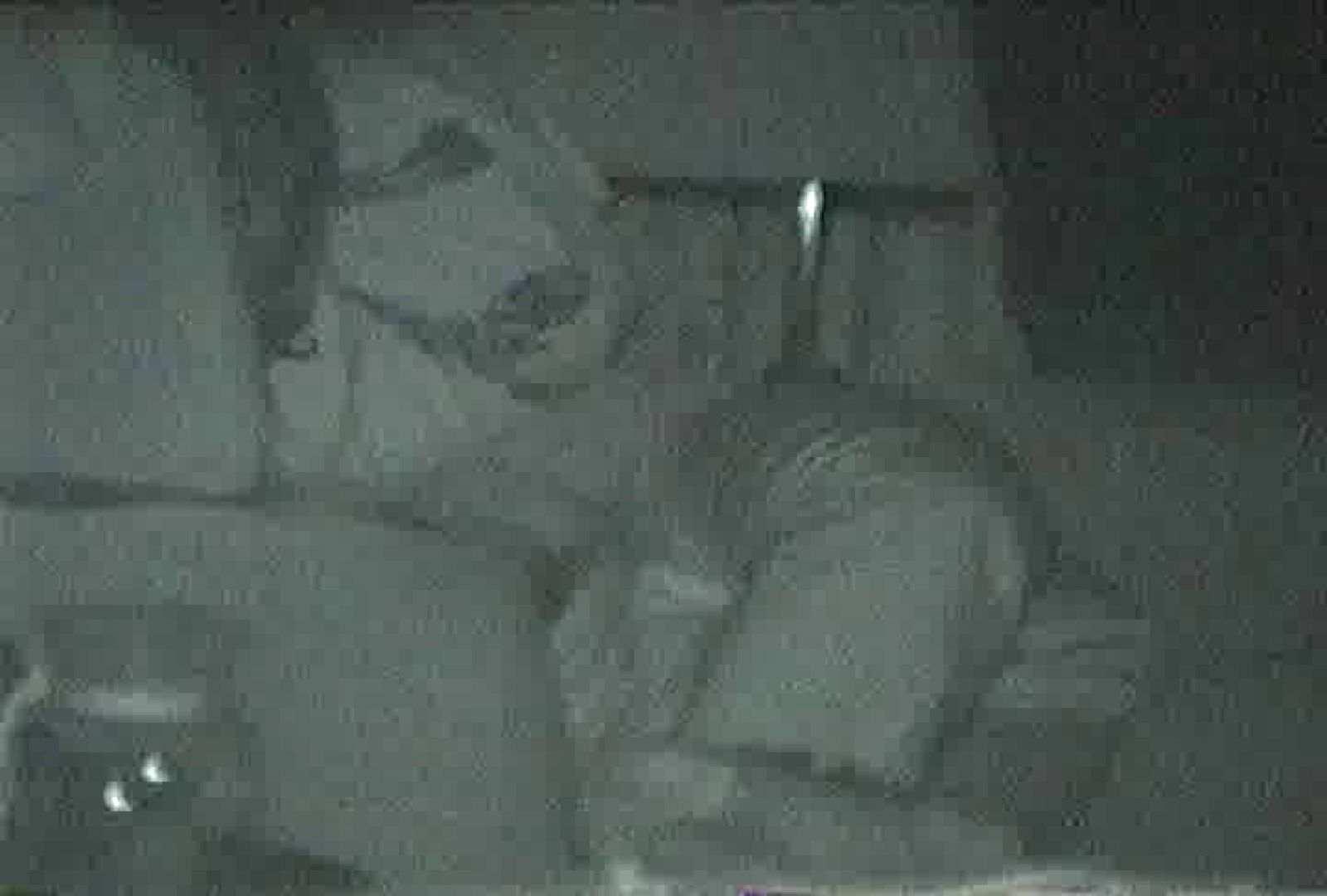 充血監督の深夜の運動会Vol.86 エロティックなOL | 手マン  98画像 9